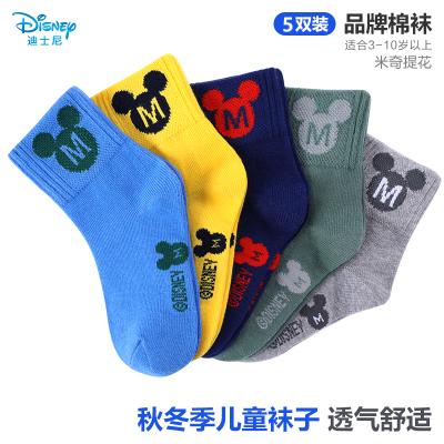 迪士尼(Disney)儿童袜子(五双装) 秋冬新款男女童小学生棉袜 中筒保暖小孩宝宝袜子3-12岁棉袜