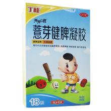 丁桂薏芽健脾凝胶10.6g*18袋 亚宝药业