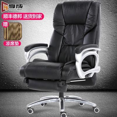 花千紫 老板椅可躺定做真皮椅子辦公椅大班椅時尚電腦椅家用辦公椅