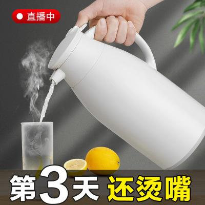 保溫壺家用大容量學生宿舍熱水瓶開水暖瓶小暖壺便攜小型高顏值