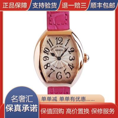 【正品二手95新】法兰克穆勒 HEART系列 18K玫瑰金 石英机芯 5002 S QZ正品二手名表 奢侈品