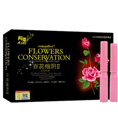 (買2盒發3盒)阿草二代縮茵凝膠 女性私處緊致私密保養產品 護理凝膠 女性私護產品 抑菌凝膠 5支/盒