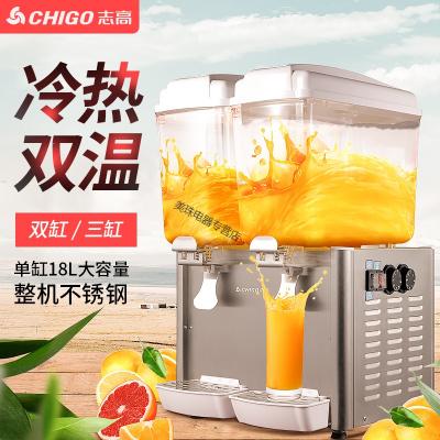 志高(CHIGO)双缸饮料机自助小型果汁机商用冷热双温三缸全自动奶茶冷饮机