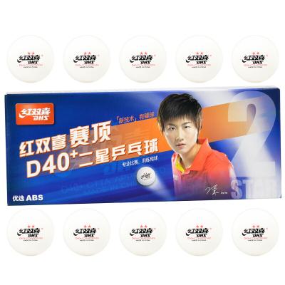 红双喜(DHS) 乒乓球二星 赛顶新材料40+兵乓球 赛顶白二星乒乓球