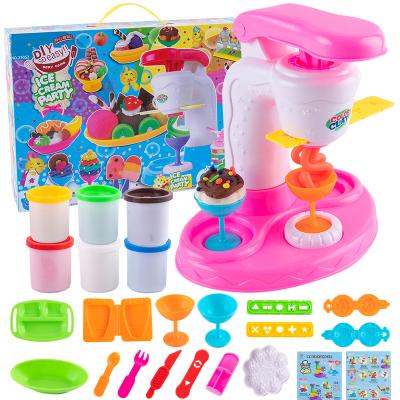 樂締 兒童玩具超輕泥土彩泥橡皮泥DIY玩具 男女孩寶寶手工冰淇淋機黏土雪糕機套裝生日禮物
