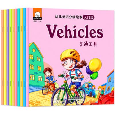 笨笨熊幼兒英語分級繪本入門級全10冊我們的身體幼兒3-6歲中英雙語繪本故事書幼兒英語1000句