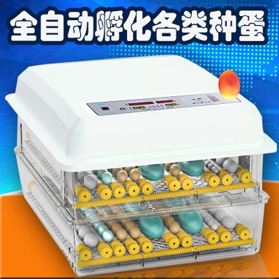 孵化器小型家用孵蛋器全自動孵化機智能孵化箱雞鴨鵝鳥迷你孵蛋機 新款36枚單電多功能全自動(滾軸間距可調)
