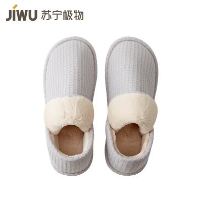 苏宁极物 华夫格暖绒休闲保暖包跟棉拖鞋男女通用
