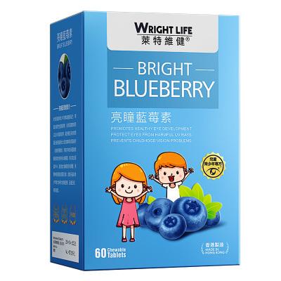 萊特維健Wright Life藍莓葉黃素胡蘿卜素亮瞳藍莓素咀嚼片 青少年兒童護眼保健品進口護眼片60粒