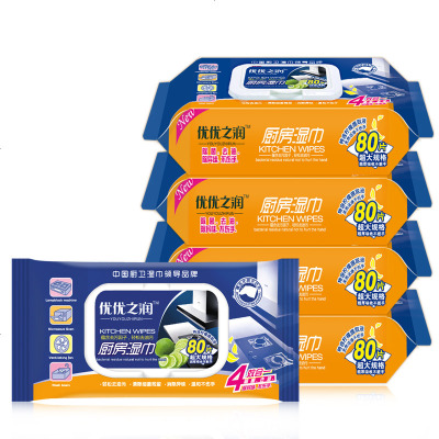 廚房濕巾紙去油去污一次性油煙機專用清潔濕巾家用實惠裝80抽X4包