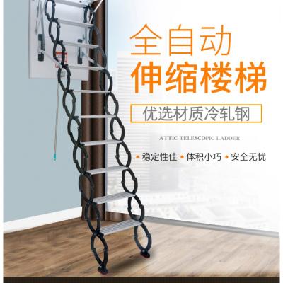 阁楼伸缩楼梯定制复式家用室内外复式跃层钢木折叠隐形升降梯子 伸缩扶手一对