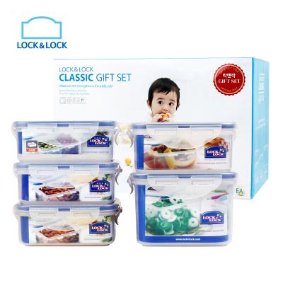 lock&lock брэндийн хуванцар сав HPL855S001цагаан 5 хос