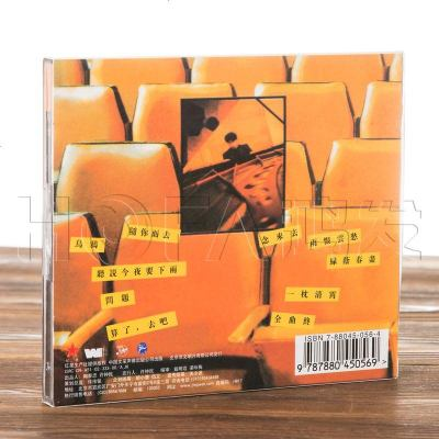 正版    京文唱片  小柯:同名專輯(CD) 首張專輯