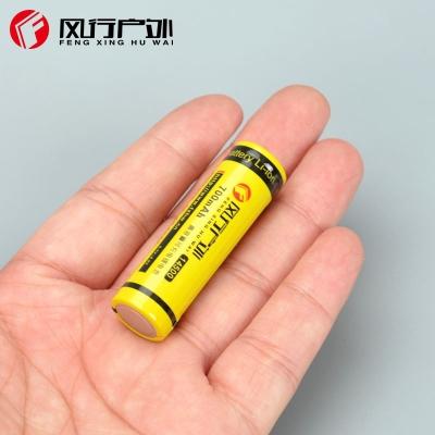 风行户外14500锂电池3.7V可充电电池锂离子充电锂电池
