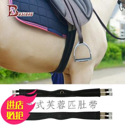 馬肚帶 英式芙蓉皮綜合鞍肚帶馬鞍肚帶 八尺龍馬具配件彈力肚帶