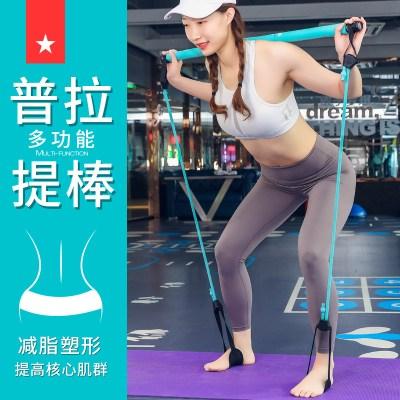 【健芬欣】勞拉之星健身普拉提棒多功能瑜伽器材背訓練器家用拉彈力繩拉伸