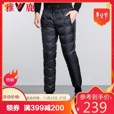 雅鹿青年男士羽绒裤外穿运动休闲加厚高腰外搭保暖轻薄白鸭绒裤sy