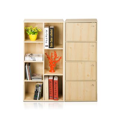 慧乐家七格柜书柜组合套装白枫木色(11048-1 +11065-1 )
