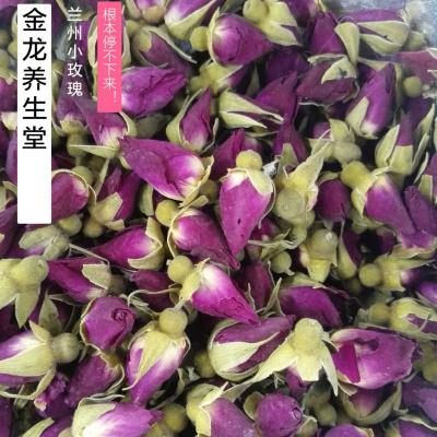 玫瑰之鄉 玫瑰花茶蘭州特產永登苦水玫瑰絞股藍500克元