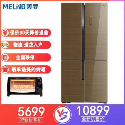 【99新】折扣機美菱BCD-520WUP9BA十字對開門冰箱520升M鮮生0.1度雙變頻風冷無霜