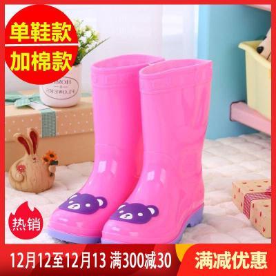 兒童雨鞋男童女童寶寶雨靴防滑公主可愛小學生水鞋套小孩膠鞋 臻澀