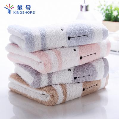 金号A类纯棉蓬松柔软吸水毛巾 成人卡通洗脸巾纯棉面巾家用单条装