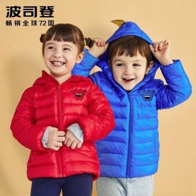 波司登童装小恐龙羽绒外套小恶魔趣味贴标儿童羽绒服T80131032