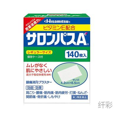 撒隆巴斯久光(Hisamitsu)撒隆巴斯鎮痛貼活血肌肉酸痛膏貼足貼 撒隆巴斯鎮痛貼140片/盒
