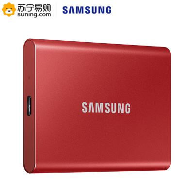 三星(SAMSUNG)移動固態硬盤 PSSD T7 500G USB 3.2 火星紅 手機電腦高速傳輸便攜加密移動硬盤