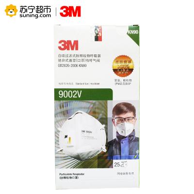 3M амны хаалт  1 уутандаа 50 ширхэгтэй халдварт Өвчнөөс сэргийлэх KN95