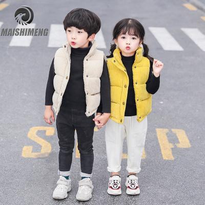 【品牌特賣】秋冬季兒童羽絨棉馬甲男童裝女童立領棉背心加厚寶寶外穿