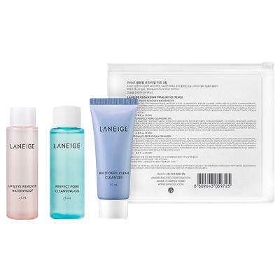蘭芝卸妝小樣3件套 卸妝液25ML/瓶+卸妝油25ML/瓶+潔顏膏20ML/盒