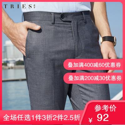 才子男裝tries垂感西褲男2020夏季新款修身直筒薄款暗格紋商務正裝長褲