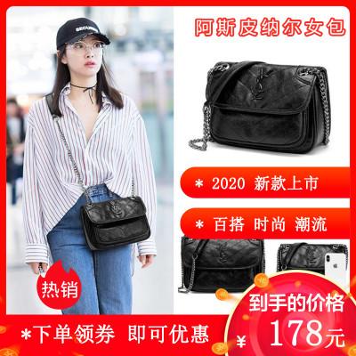 阿斯皮納爾女包2020新款包包女8030時尚簡約菱格包潮流韓版旅行休閑羊皮女包女士單肩包斜挎包女鏈條包包女包