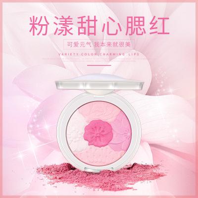 新款彩妆樱色粉漾甜心5色腮红盘 粉嫩渐变裸妆自然迷人胭脂美妆