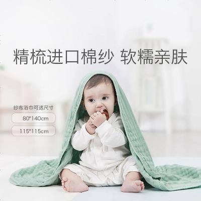 babycare新生嬰兒浴巾純棉超柔吸水夏季薄款兒童寶寶洗澡紗布浴巾