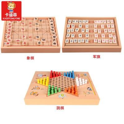 【精品特賣】 桌面游戲多功能棋兒童學生木制玩具 【合蓋款三合一】:+象棋+ 貓太子
