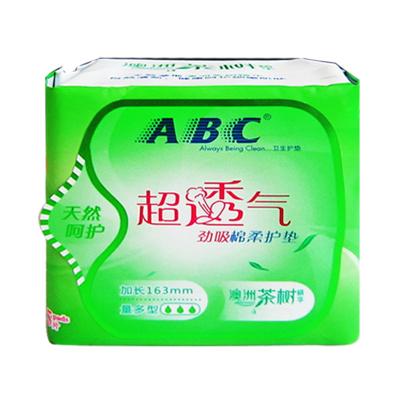 ABC衛生巾護墊 25片超吸棉柔(含澳洲茶樹精華)