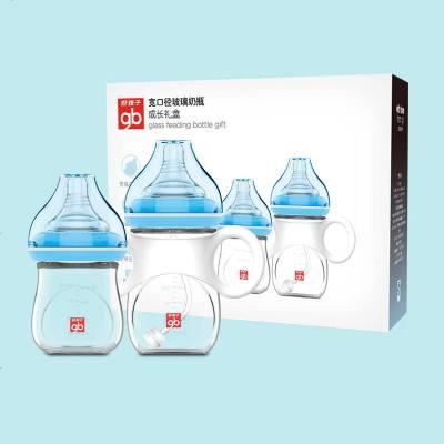 gb好孩子新生兒奶瓶嬰兒防脹氣正品玻璃奶瓶禮盒2個套裝120&180ml 粉藍禮盒裝