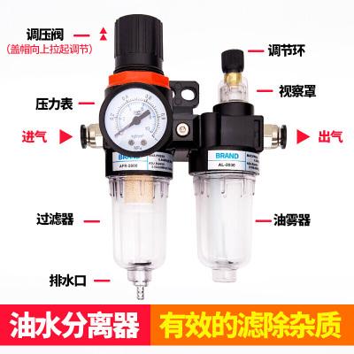 BONJEAN油水分離器過濾器 油水分離器商用飯店空氣空壓機氣源柴油二聯件 家用手動排水氣泵