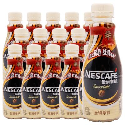 雀巢咖啡(NESCAFE) 絲滑拿鐵咖啡268ml*15瓶裝 多省免郵