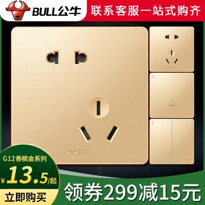 bull公牛開關插座G12香檳金大間距錯位斜五孔單開雙開空調16A墻壁電源插座面板