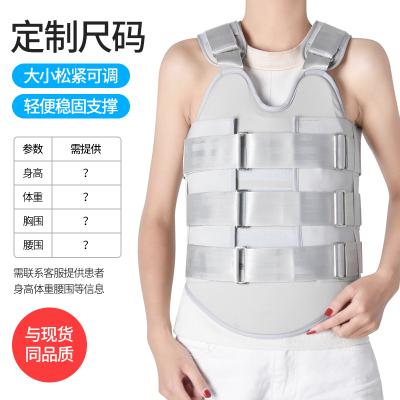 可調胸腰椎固定支具支架脊椎脊柱壓縮性骨折術后護具護腰帶 定制專拍(請先與客服聯系) S