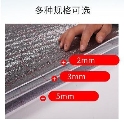 地暖反射膜隔热膜 地暖反射膜隔热保温铝箔棉保鲜防潮遮阳屋顶防晒地热