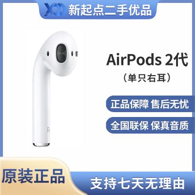 【二手95新】蘋果Apple Airpods 2 二代原裝無線藍牙耳機 (單只右耳)降噪耳機 二手耳機