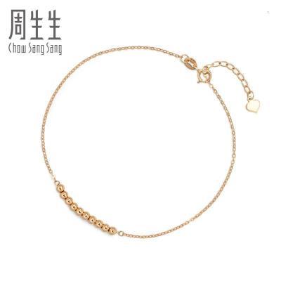 周生生(CHOW SANG SANG)珠寶飾品18K紅色黃金圓珠腳鏈89900M定價