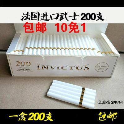 武士金圈白色空煙管200支裝 全自動電動卷煙器空煙筒煙卷煙皮SN0632 武士金圈