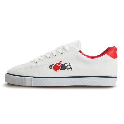 DOUBLESTAR雙星016 大乒乓球鞋 橡膠易彎折底帆布面乒乓球訓練鞋運動鞋專業鞋正品情侶人造草地等通用