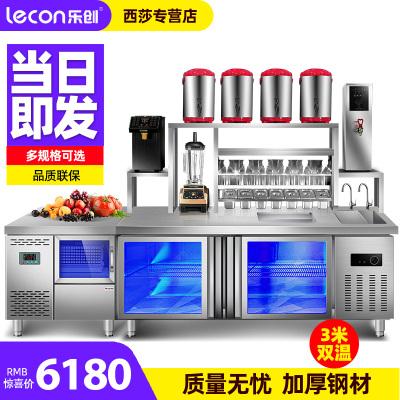 樂創(lecon)3雙溫工作臺 奶茶工作臺店 咖啡設備 對開臥式冷柜烘焙設備 不銹鋼水吧臺 奶茶點水吧臺必備