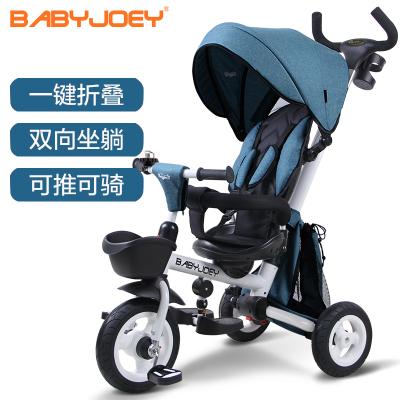 兒童三輪車手推車 Babyjoey 英國兒童三輪腳踏車折疊寶寶1-3-5歲手推車自行車 騎士
